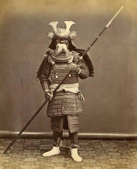 Suite d'images - Page 3 Edo_samurai_armor